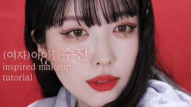 Soojin ((G)I-DLE) - Senorita / by VREE