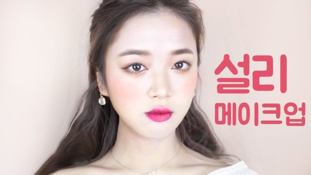 Sulli by Sunny's Channel