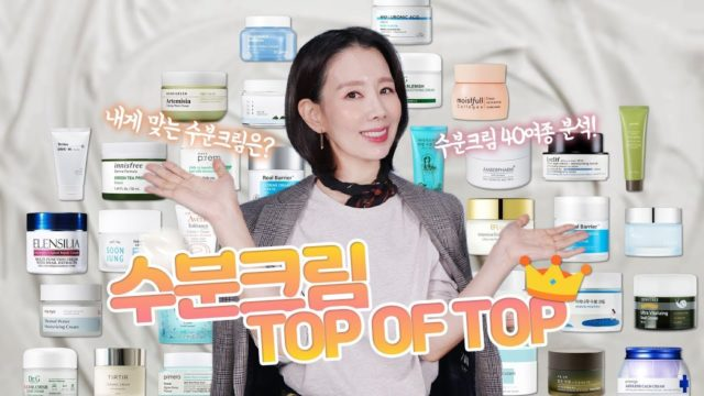 2019 Best Moisturizers / by Director Pi