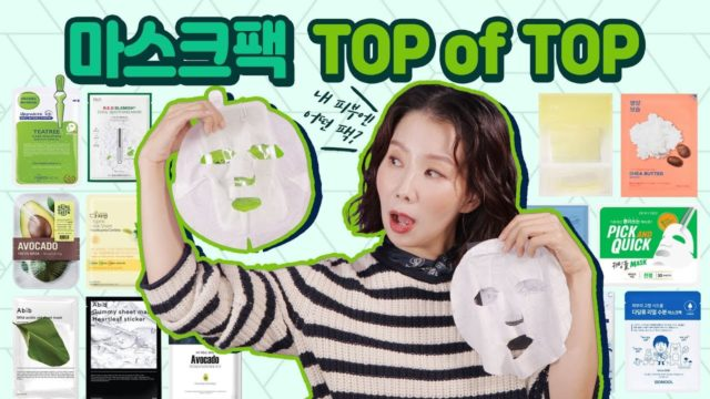 Best Sheet Masks / by Director Pi