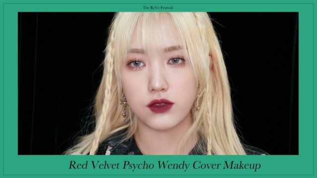 Wendy (Red Velvet) – Psycho / by BILLAIN