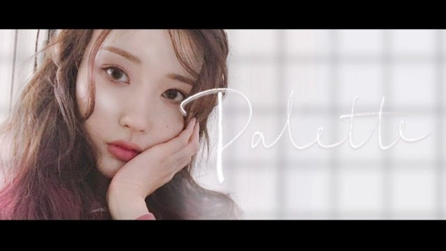 IU – Palette / by Risabae